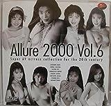 Allure 2000 vol.6 [DVD]