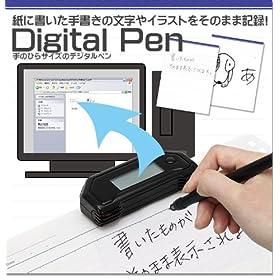 Digital Pen デジタルペン 電子文具 紙に書いた手書きの文字やイラストをそのまま記録!