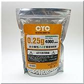 CYC バイオBB弾 0.25g 4000発