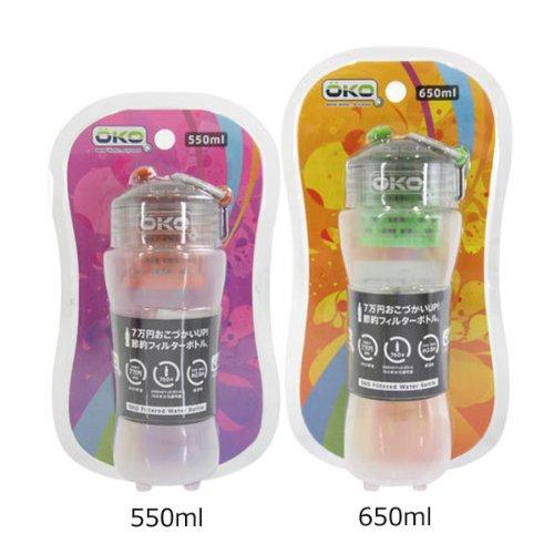 OKO(オコ)浄水フィルターボトル550ml(ろ過機能付き)スカイ・ブルー