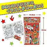 【クリスマス景品】クリスマスぬりえセット(25個)  / お楽しみグッズ(紙風船)付きセット