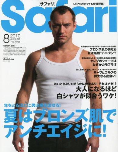 Safari (サファリ) 2010年 08月号 [雑誌]