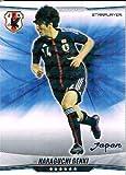 【フットボールオールスターズ】 原口元気 《日本代表》(スタープレイヤー) 《FOOTBALL ALLSTAR'S 2012 日本代表 Ver.》fo12n1-011 未登録品
