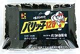 北畑海苔店 パリッ子120 10切 袋120枚 15個入り 1ケース 味付け海苔
