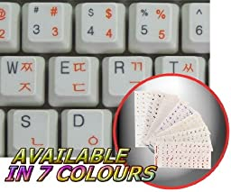 KOREAN KEYBOARD STICKERS WITH ORANGE LETTERING TRANSPARENT BACKGROUND