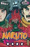 "Afficher ""Naruto n° 69<br /> Un printemps écarlate"""