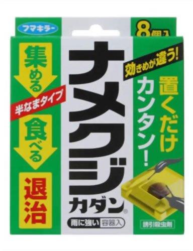 フマキラー ナメクジカダン誘引殺虫剤 8個入