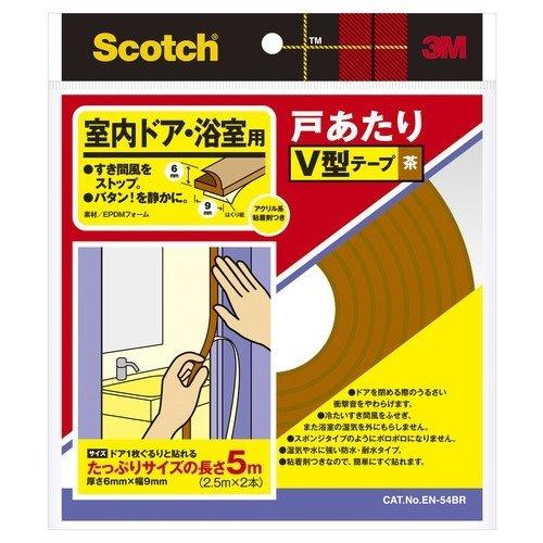 スコッチ(R) 室内ドア・浴室用戸あたりV型テープ 6mm×9mm×5m 茶 1本 EN-54BR