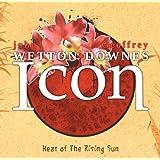 Heat of the Rising Sun [Vinyl LP] [Vinyl LP] [Vinyl LP] [Vinyl LP]