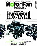 Motor Fan illustrated VOL.49―図解・自動車のテクノロジー
