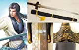 Dream2reality Cosplay Qins Moon Gane Yuanhong Medium Carbon Steel Sword