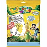 Crayola Color Wonder Disney Fairies Glitter Paint Set