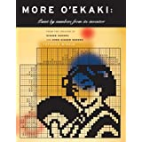 More O'Ekaki: Paint by Numbers From Its Inventor ~ Tetsuya Nishio