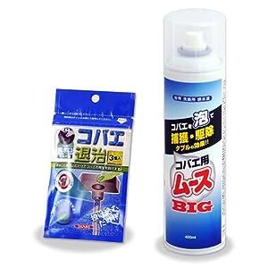 【セット】コバエ用ムース 1本(400ml)+排水口コバエ退治 1袋(3錠)