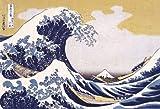 1000ピース 富嶽三十六景   波間の富士 100-175