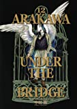 荒川アンダー ザ ブリッジ12巻 (デジタル版ヤングガンガンコミックス)