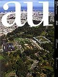 サムネイル:a+u、最新号(2009年4月号)