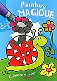 echange, troc Hemma - Peinture magique 3-5 ans (Escargot) : Coloriage à l'eau !