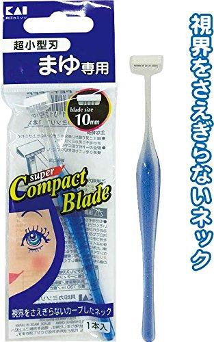 貝印 まゆ専用カミソリ超小型刃T型