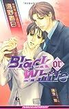 Black or White ( / 遠野 春日 のシリーズ情報を見る