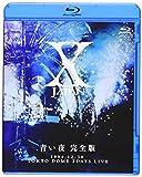 X JAPAN 青い夜 完全版 Blu-ray