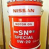 日産純正 SNスペシャル 0W-20 部分合成油 ガソリン車用エンジンオイル 20LKLANC-00202