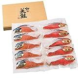 新巻き鮭 紅鮭 贈答ギフトセット (紅鮭 時鮭 切身セット 1切真空)