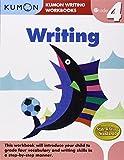 Grade 4 Writing (Kumon Writing Workbooks)