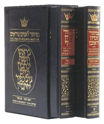 Machzor Rosh Hashanah and Yom Kippur 2 Volume Slipcased Set Ashkenaz English and Hebrew Edition089919401X