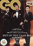 GQ JAPAN (ジーキュー ジャパン) 2015年 1月号