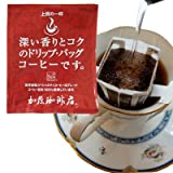 加藤珈琲店 スペシャルティー ドリップコーヒー  深い香り 100P