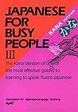 Japanese for Busy People III: Kana Text (Vol 3) (477002052X) by Kodansha International