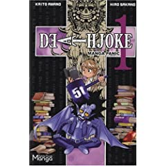 Death Joke - Kaito Amano & Hiro Sakano