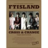 CROSS & CHANGE-sesIsland
