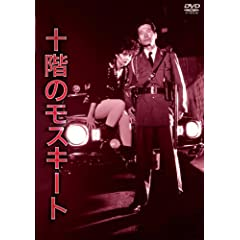 NIKKATSU COLLECTION �\�K�̃��X�L�[�g [DVD]