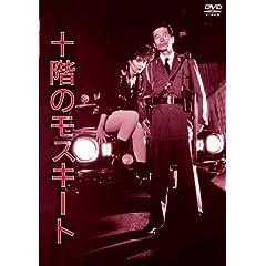 NIKKATSU COLLECTION �\�K�̃��X�L�[�g [DVD]