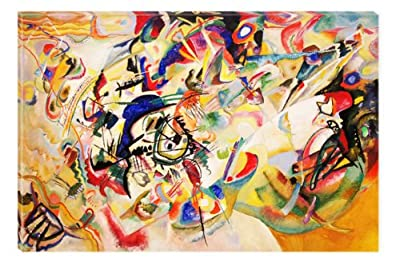 Startonight Glass Wall Art Acrylic Decor Hypnotic, 5 Stars Gift 23.62 X 35.43 Inch, the Ultimate Wall Art!