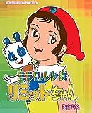 ミラクル少女リミットちゃんのアニメ画像