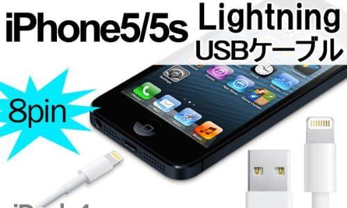 51difum4IAL. SX500 CR0,0,500,300  【初心者】iPhone5のメッセージ(MMS)に件名(タイトル)をつける方法