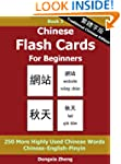 Chinese Flash Cards For Beginners: Bo...
