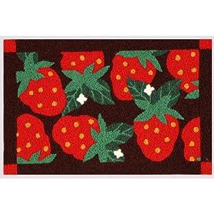 Amazon Jellybean Strawberries Indoor Outdoor Rug