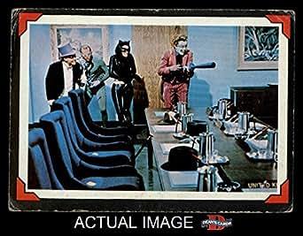 Batman Riddler Art Car Interior Design