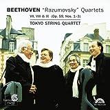 "Beethoven: ""Razumovsky"" Quartets, Op. 59 [SACD]"