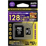 HIDISC microSDXC 128GB HDMCSDX128GCL10UIJP