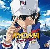 RYOMA(アニメ「新テニスの王子様」)