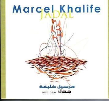 Marcel Khalife - 癮 - 时光忽快忽慢,我们边笑边哭!