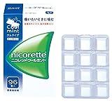 【指定第2類医薬品】ニコレットクールミント 96個