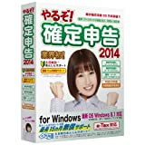 ��邼�I�m��\��2014 for Windows