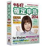 ��邼�I�m��\��2014 for Windows