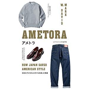 Ametora Audiobook